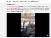 李亚玲:我们不歧视任何病人 但应遵循合理边界!