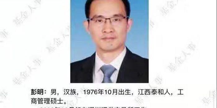 招商基金回应总经理金旭辞职传言:不属实