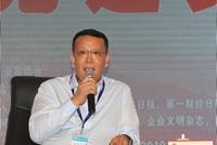 鲁能集团蓝海:党建要引领企业文化 与工作重心融合