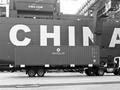 美将对500亿美元中国商品加征关税 全球经济笼上阴云