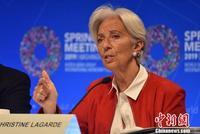 世行与IMF春季年会警示全球经济三大不确定性