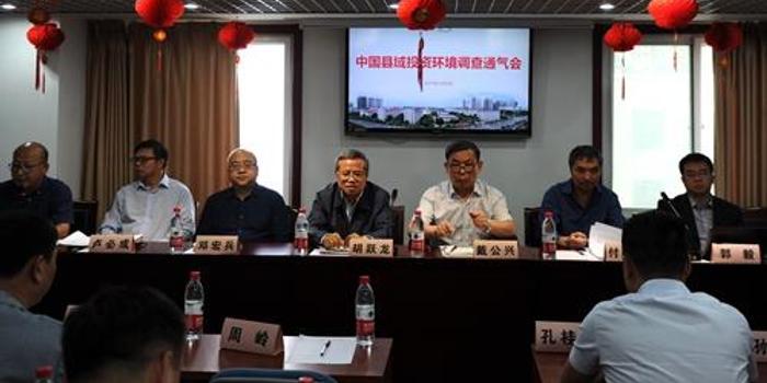省域投資環境競爭力報告:廣東北京江蘇排前三