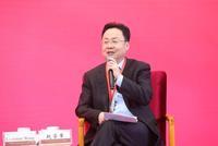 嘉实基金赵学军:重新构建中国经济学的有效前沿
