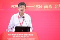 张卓元寄语后辈:望能概括中国经验 做出高质量成果