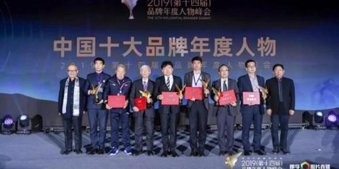 """袁隆平、戴金星获评""""2019十大品牌年度人物"""""""
