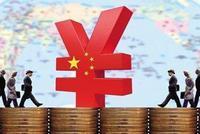 央行:上半年人民币贷款增加9.67万亿元