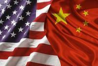 视频:中美元首会见开始特朗普团队到达现场