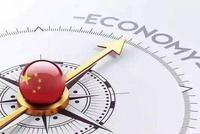 央行:上半年社会融资规模增量累计为13.23万亿元