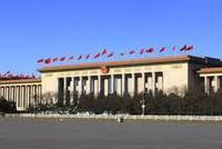 国务院印发上海自由贸易试验区临港新片区总体方案