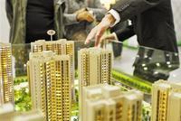 """""""房地产长效机制方案""""要进入稳妥实施阶段了"""