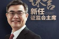 香港证监会原研究部主任肖耿:建立易进易出的退市机制