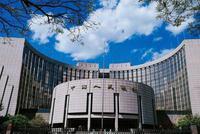 央行上海总部:支付结算管理和银行卡业务投诉占比90%