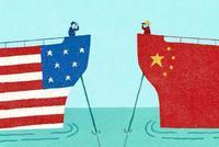 """外媒:中美磋商获""""重要阶段性进展"""""""