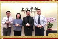 上投摩根基金:养老投资及早规划退休无忧 祝新年快乐