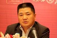 泰禾集团黄其森:不忘初心,共享共创中国式美好生活