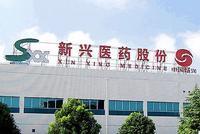 """上海卫健委介入""""问题免疫球蛋白""""调查:正排查"""