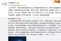 人民微评:药品安全责任重于泰山