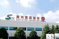 上海新兴医药血制品疑染艾滋 为中国医药控股估值9亿