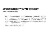 翟天临被指涉抄袭论文 查重率高达40%