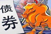 外媒:中民投30亿元私募债计划于2月1日完成兑付
