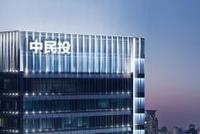 中民投偿债压力大考 10家主要银行500亿信贷风险几何