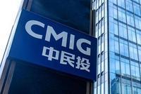中民投:引入战略投资将有重要进展