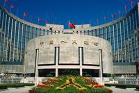 央行:金融消费权益保护系统要提高政治站位 主动担当