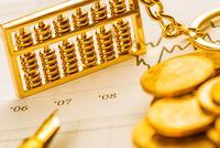 济南农商行和举报人互怼升级 该行2年总资产缩水54亿
