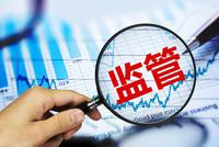 央行:补齐金融监管短板 开展互联网金融风险专项整治