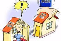 新华社:买100平房子只得70平 公摊面积让我们很受伤