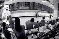 中投屠光绍:进一步扩大另类和直接投资业务比重