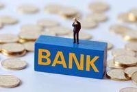 独家!银保监会:将推进理财子公司净资本管理制度建设
