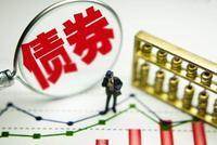 最新:中民投有息债务1522亿 年内到期894亿
