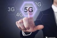 董明珠:格力手机会跟上5G和柔性屏的趋势