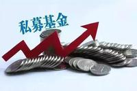 贾文勤:建议消除私募基金因组织形式不同产生的税收差异