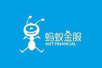政协委员:蚂蚁金服正筹备科创板 但未必能赶上首批