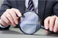 瑞银:取消QFII、RQFII限额 A股国际化与机构化提速