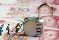 不给套路贷背锅:最高法明确套路贷与民间借贷区别
