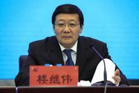 楼继伟:中国经济从高速向中高速增长转变面临8大挑战