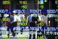 美国经济衰退警示灯亮起 亚太股市下挫日股收跌3%