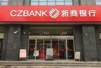 浙商银行2018年资产增速7.15%  净利润增速4.94%