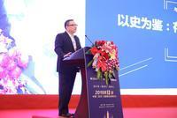 高毅资产韩海峰:存量经济下的投资思考