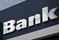 新城控股开盘一字跌停 已有银行开展存量业务排查