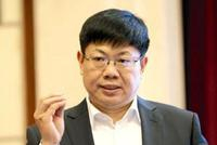 湖北省政府咨询委员秦尊文