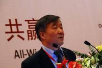 南开大学校学术委员会委员、教授郝寿义