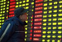 广发证券年度营收、净利双降起底 为何会亏那么多钱