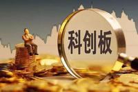 申联生物上市落空 国信证券领新年发审委否决第16单