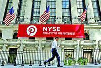 推特和Snap股价表现将成Pinterest IPO风向标
