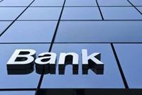 媒体称香港监管调查的内地银行集团并非民生银行