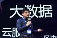 【第3次】视觉中国创始人:自媒体侵权严重 没漫天要价